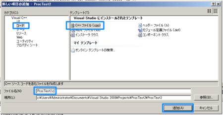 f:id:replication:20140116012916p:image