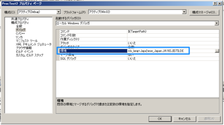 f:id:replication:20140116014248p:image