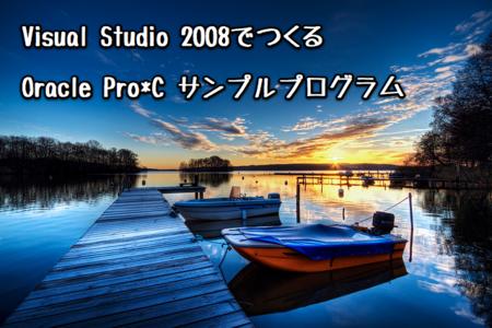 f:id:replication:20140117013426p:image