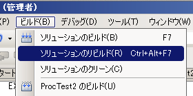 f:id:replication:20140118004319p:image