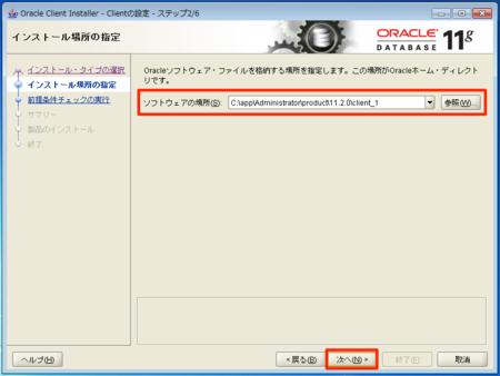 f:id:replication:20140118122353p:image