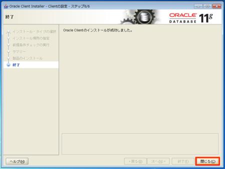 f:id:replication:20140118123423p:image