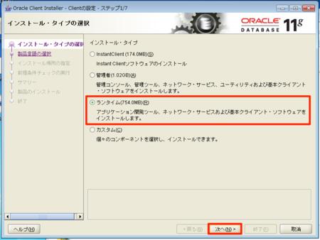f:id:replication:20140118125857p:image