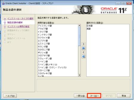 f:id:replication:20140118125955p:image