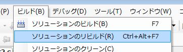 f:id:replication:20140118142827p:image