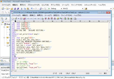 f:id:replication:20140118180910p:image