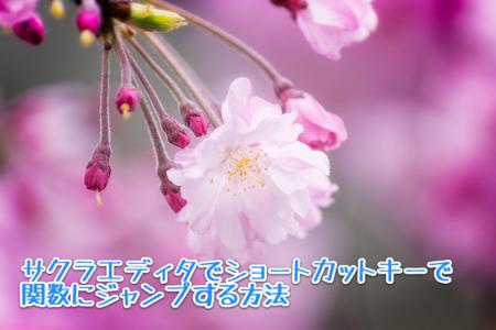 f:id:replication:20140131012239p:image
