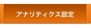 f:id:replication:20140202224033p:image