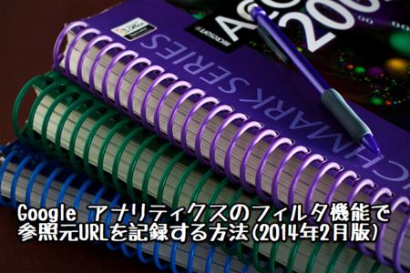 f:id:replication:20140202230337p:image