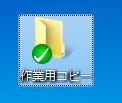 f:id:replication:20140208140512p:image