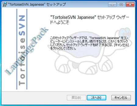 f:id:replication:20140208153522p:image