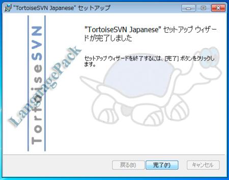 f:id:replication:20140208153553p:image