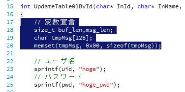 f:id:replication:20140215001340p:image