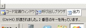 f:id:replication:20140215001752p:image