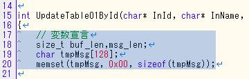 f:id:replication:20140215003343p:image