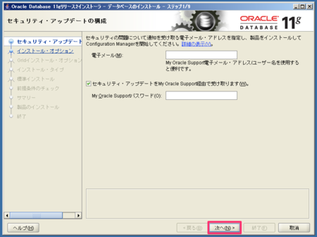 f:id:replication:20140215154646p:image