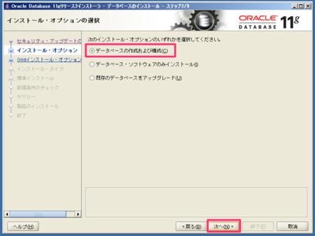 f:id:replication:20140215154648p:image