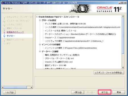 f:id:replication:20140215154650p:image
