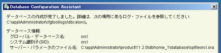f:id:replication:20140215154651p:image
