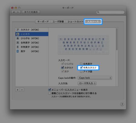 f:id:replication:20140215154654p:image