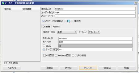 f:id:replication:20140215154655p:image