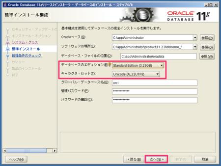 f:id:replication:20140215155602p:image