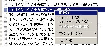 f:id:replication:20140216231224p:image