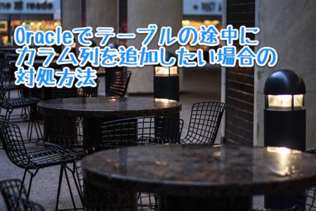 f:id:replication:20140223133411p:image