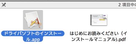 ZIPファイルとは何か?開かない時や文字化けの対 …