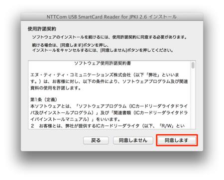 f:id:replication:20140301213811p:plain