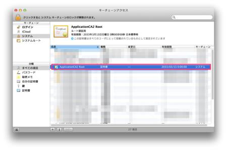 f:id:replication:20140301222715p:plain