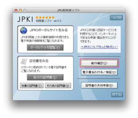 f:id:replication:20140301232725p:plain