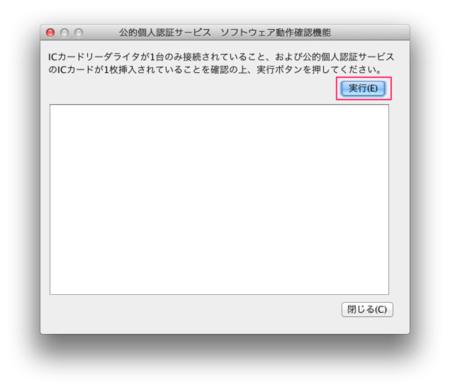 f:id:replication:20140301233225p:plain