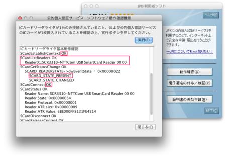 f:id:replication:20140301233326p:plain