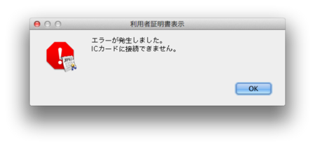 f:id:replication:20140301234123p:plain