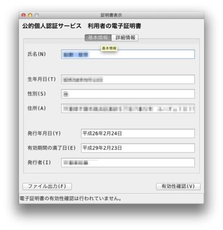 f:id:replication:20140301234916p:plain