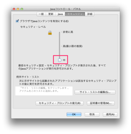 f:id:replication:20140302110032p:plain