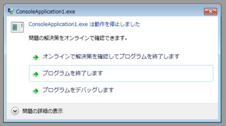 f:id:replication:20140427141507p:image