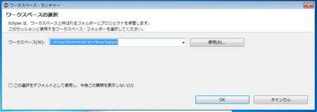 f:id:replication:20140627220000p:image
