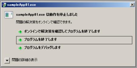 f:id:replication:20140925223408p:image
