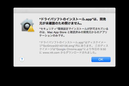 ファイルが開けない場合の修復する方法