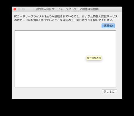 f:id:replication:20141228135807p:image