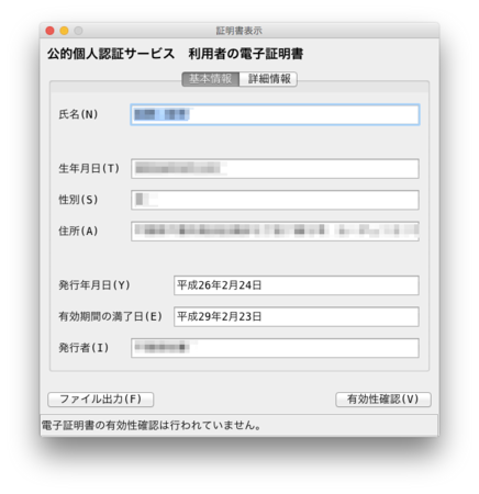 f:id:replication:20141228140439p:image
