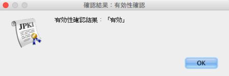 f:id:replication:20141228140637p:image