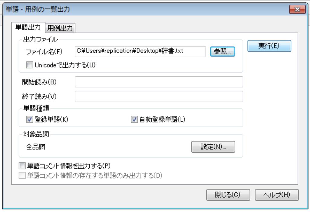 f:id:replication:20150706234810p:plain