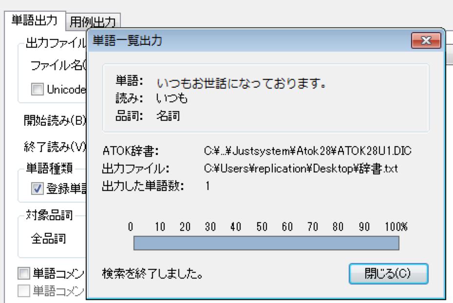 f:id:replication:20150706234842p:plain