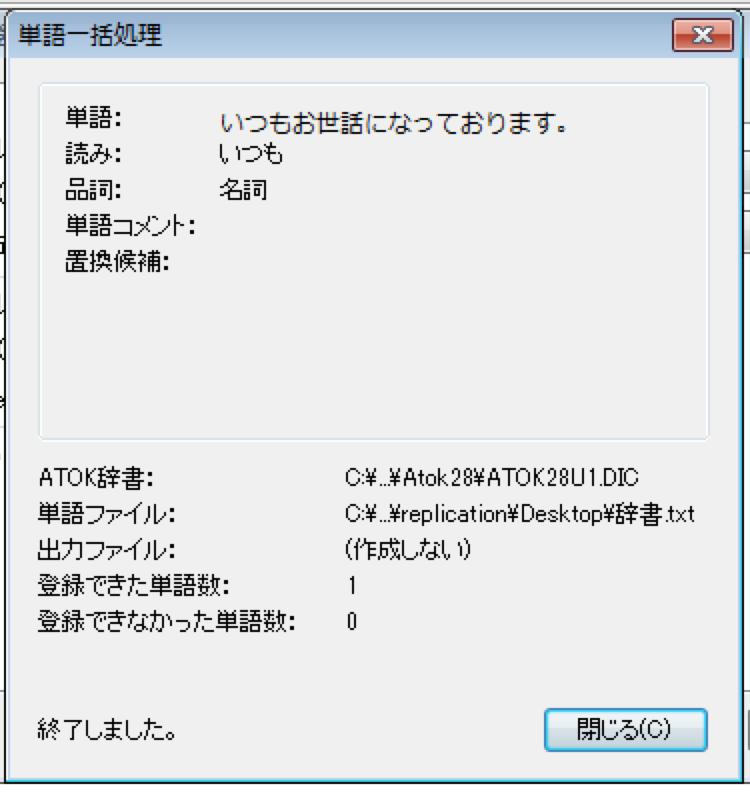 f:id:replication:20150706235142p:plain