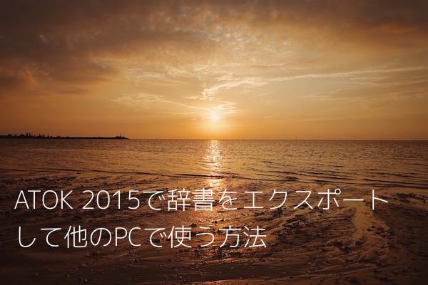 f:id:replication:20150706235706j:plain