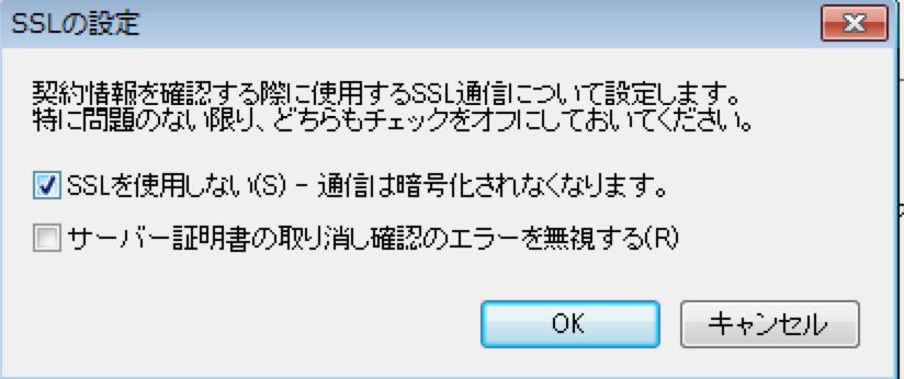 f:id:replication:20150723010727p:plain