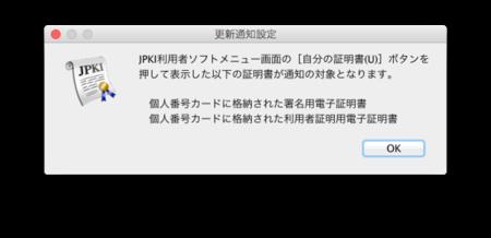 f:id:replication:20151230101533p:image
